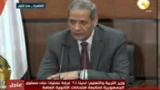 بالفيديو.. وزير التعليم: تأجيل الامتحانات للحفاظ على مبدأ تكافؤ الفرص