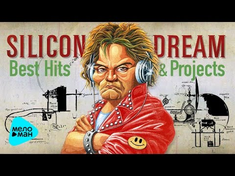 Silicon Dream - Best Hits & Project