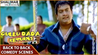 Gullu Dada Returns Hyderabadi Movie || Sajid Khan Back To Back Comedy Scenes || Sajid Khan