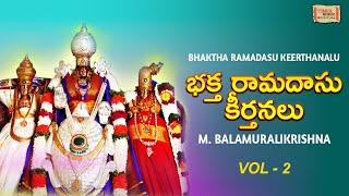 Bhaktharamadasu Keerthanalu Vol 2