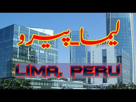 Lima, Peru - Part 1 (Travel Documentary in Urdu Hindi)