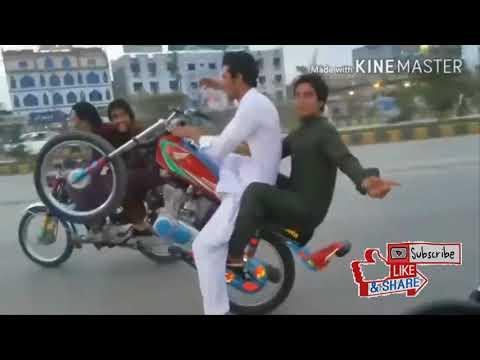 One Wheeling By Peshawari Boys Double Variety Group whelie In Peshawar