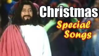 Jesus Songs Vol 7 || Christmas Special Telugu Songs || Merry Christmas 2015