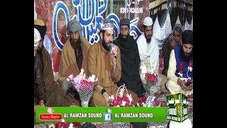 Syed Manzar Abbas Zaidi -New 2019 Recorded & Released by AL RAMZAN SOUND