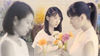 つばきファクトリー『ハナモヨウ』(Camellia Factory[The Flower Pattern])(Promotion Edit)