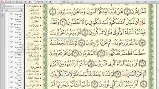 Qs 5663 Surah 56 Ayat 63 Qs Al Waaqiah Tafsir Alquran