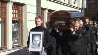Прощание с Андреем Паниным