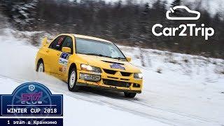 Sti Club Winter Cup 2018 - 1й этап Зеленоград, Subaru WRX STI vs Mitsubishi EVO VI-X