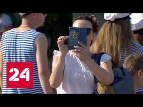 Отмена внутреннего роуминга: что изменится в Крыму для абонентов сотовой связи с 1 июня - Россия 24