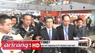 Top nuclear envoys from S. Korea, Russia meet to discuss countermeasures against N. Korea's...