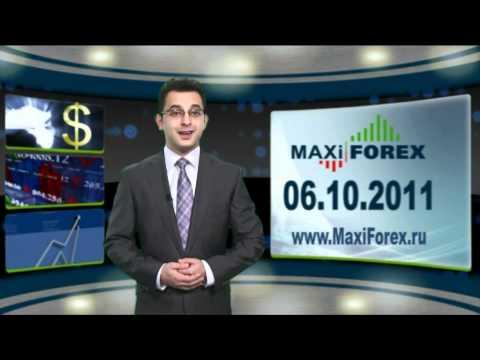 06.10.11 - Дневной обзор - Рынок Форекс (EUR/USD) - MaxiForex-HD