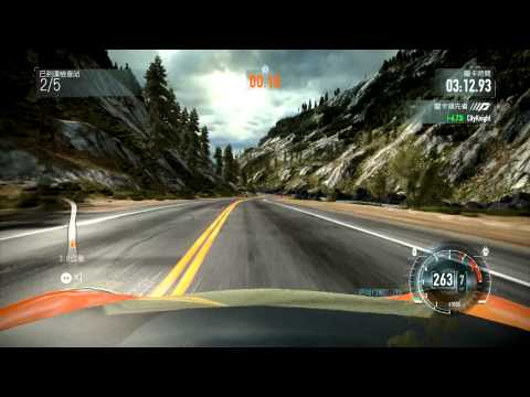 Need for Speed The Run Yosemite National Park El Portal Road (2-2) Extreme