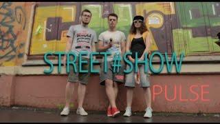 PULSE. StreetShow #1. Тяжко-Шашко-Важко