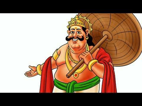 Maveli Nadu - Onam Song