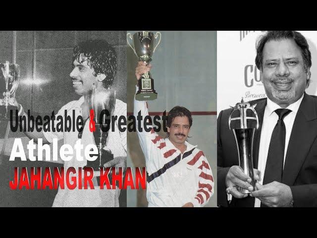 The unknown story of Jahangir Khan, the unbeatable athlete | Pakistani Sitaron Ka Safar