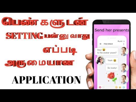 தமிழ் பெண்களுடன் பேச அருமையான APP 2019 / Tamil Online10 /