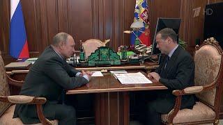 Зарплаты медиков и болевые точки первичного звена здравоохранения обсудили В.Путин и Д.Медведев.