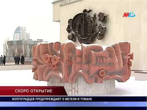 Отремонтированный детско-юношеский центр Волгограда будет передан учащимся к 8 марта