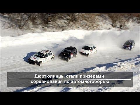 UTV. Новости севера Башкирии за 26 февраля (Нефтекамск, Дюртюли, Янаул, Татышлы)
