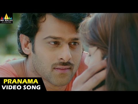 Darling Songs | Pranama Pranama Video Song | Telugu Latest Video Songs | Prabhas, Kajal Agarwal