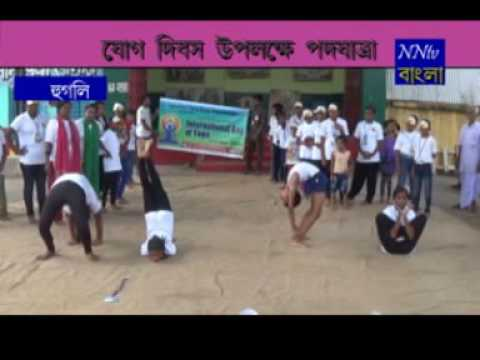 final yoga rally nntv bangla
