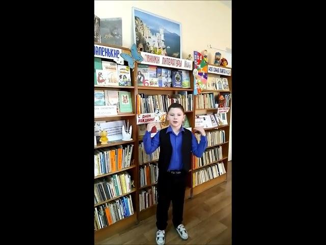 Изображение предпросмотра прочтения – АлексейВаракута читает произведение «Стрекоза и Муравей» И.А.Крылова