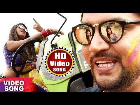 Gunjan Singh (2018) सुपरहिट होली गीत - Lahanga Me Dalab - Holi Ke Maza Leli - Hit Bhojpuri Song 2018