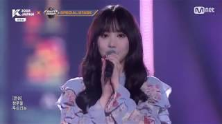 GFriend Special Stage KCON 2018 Japan M Countdown