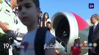 وصول ٧١ مواطنًا أردنيًا من جزيرة سان مارتن إلى مطار الملكة علياء - (19-9-2017)