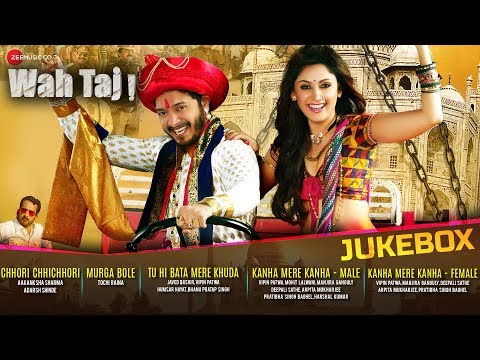 Wah Taj - Full Movie Audio Jukebox |...