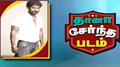 Pongal Movies |Pongal Special Show | 15 Jan 2018