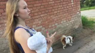 Прогулка с Беллочкой)))