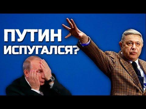 Сначала МАКСИМ ГАЛКИН, теперь ЕВГЕНИЙ ПЕТРОСЯН и снова Иван Ургант РЕЗКО ВЫСКАЗЫВАЮТСЯ О ВЛАСТИ