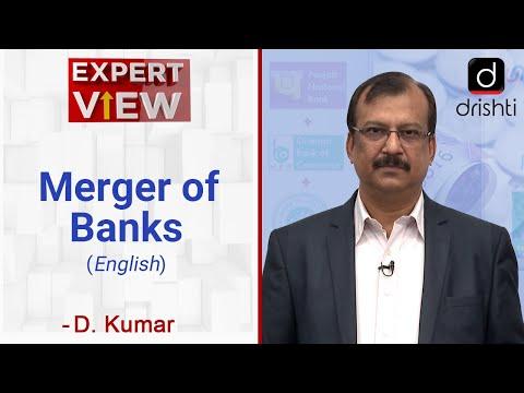 Expert View - Merger of Banks (English)