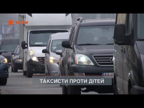 Закон про дитячі автокрісла. Що чекає на таксистів та батьків?