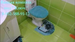 Ремонт квартир в Таганроге: 8-909-431-98-30(, 2017-11-26T08:32:22.000Z)