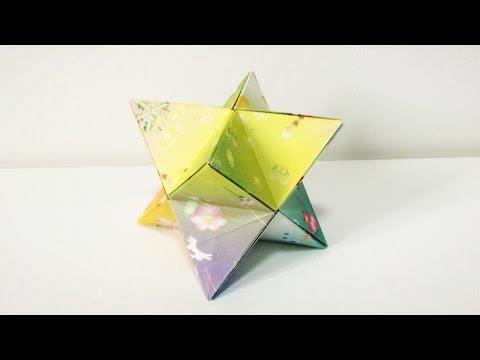 星型正八面体を折ってみた