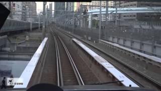 【前面車窓】JR特急スーパービュー踊り子8号東京行き (品川~東京))4K動画映像 《文京映像制作》