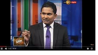 Dawasa Sirasa TV with Buddhika Wickramadara 19th February 2018 Thumbnail