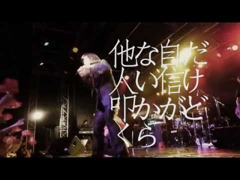 [MV] アーバンギャルド「自撮入門」(6/18発売アルバム「鬱くしい国」より)
