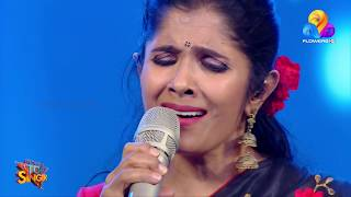 ഹൃദയം കവരും മെലഡിയുമായി വിധുവും അനുരാധയും..!! | Top Singer | Viralcuts
