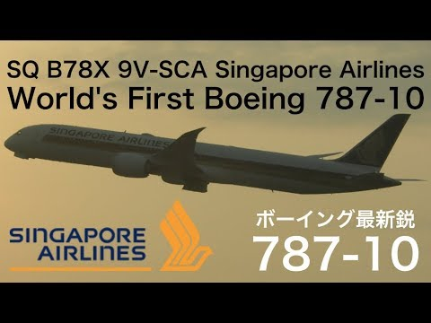 Singapore Airlines World's First Boeing 787-10 SQ SIA B78X 9V-SCA Changi Airport & Terminal Tour