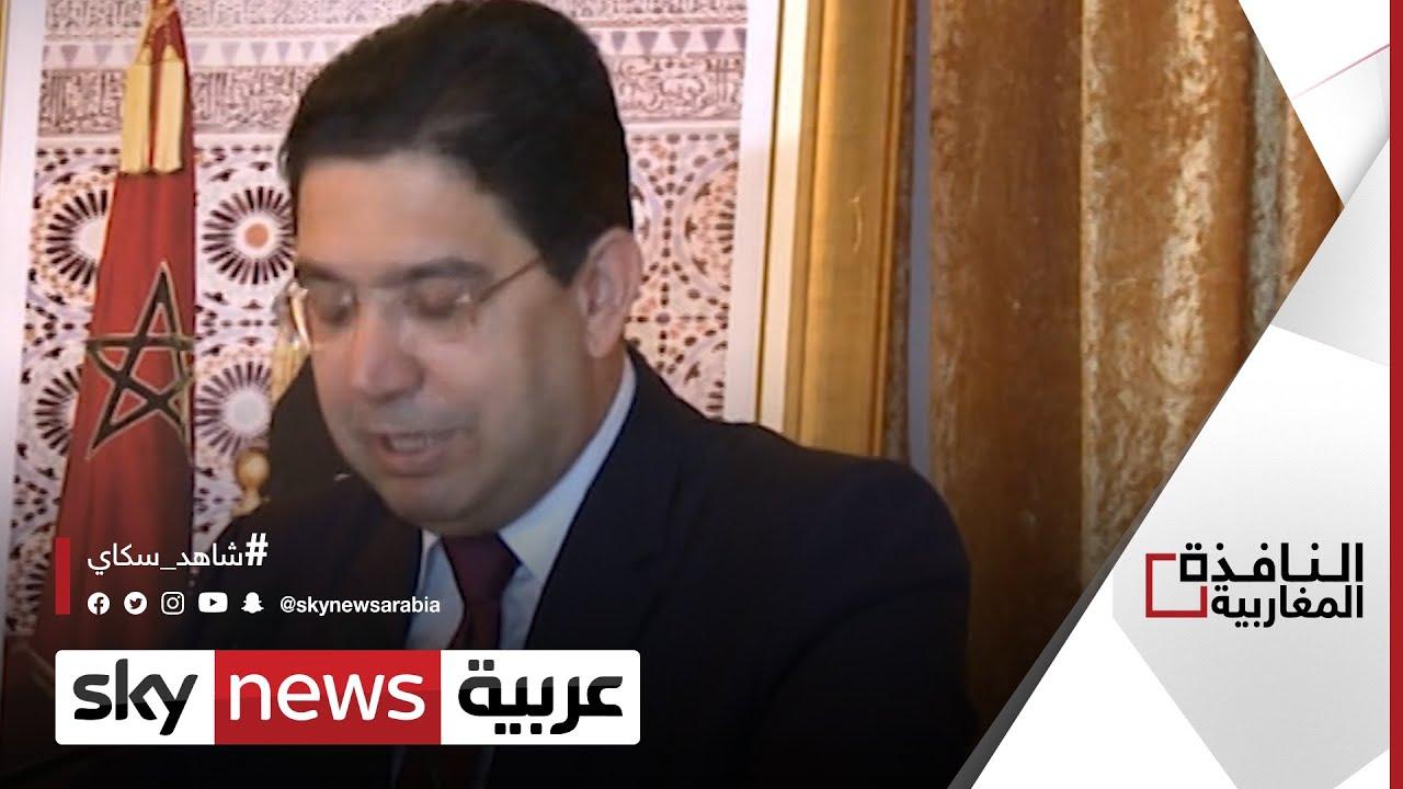 المغرب وخطة الحكم الذاتي للصحراء المغربية | النافذة المغاربية  - 05:59-2021 / 1 / 16