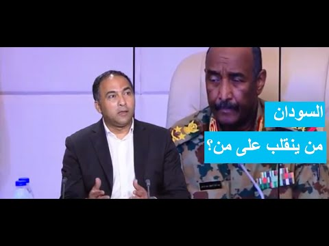 البرهان وحمدوك والبشير: من ينقلب على من بالسودان؟  - نشر قبل 5 ساعة