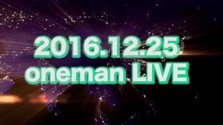 2016/12/9 Newリリース「Effect」発売を記念してフリーライブ開催決定!...