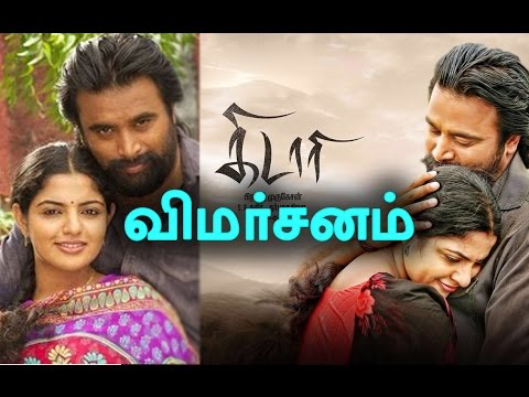 Kidaari Review. Kidaari Tamil Movie Review, Story, Rating – Sasikumar | Nikhila Vimal