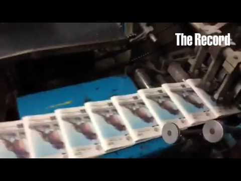 The last Record newspaper printed at 501 Broadway in Troy. :(