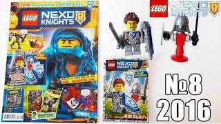 обзор на Журнал LEGO Nexo Knights 8(2016).Игрушка - Юный Клэй