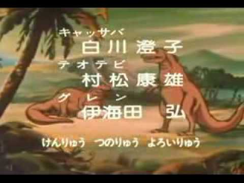 Kyouryuu Tansatai Born Free ひまつぶしサイトポチポチ 動画検索.