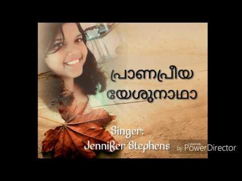 Prana priya Yeshunadha- Christian Malayalam song